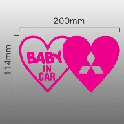 BABY IN CAR 切抜きステッカー 三菱ロゴ ハートマーク×2 カッティング(デカール シール) 【RCP】