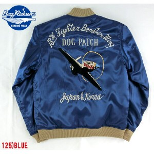 "No.BR13246 BUZZ RICKSON'S バズリクソンズTOUR JACKET""DOG PATCH""""BLACK DRAGONS"""
