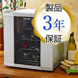 クイジナート プライベートワインセラー 16本Cuisinart Private Reserve Wine Cellar CWC-1600【smtb-k】【kb】 【RCP】