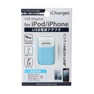 iCharger USBポート用コンパクトACアダプタ充電器 1A出力 パールブルー 取り寄せ商品 4562358100536