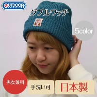 【OUTDOOR】【日本製】ダブルワッチ 5color[在庫限り]【RCP】