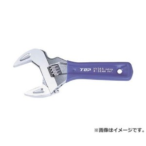 TOP 薄型軽量ワイドモンキレンチ ショートエコワイド 口開寸法12~49 HY49S [HY-49S][r20][s9-900]