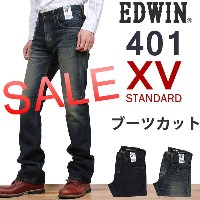 【SALE! \8100⇒\4860】【ゆうパケット不可】【5000円以上宅配便国内送料無料】401XV ブーツカットジーンズBOOTS CUT/EXCLUSIVE VINTAGEEDWIN...