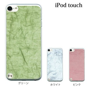 iPod touch 5 6 ケース iPodtouch ケース アイポッドタッチ6 第6世代 和紙 WASI/ for iPod touch 5 6 対応 ケース カバー かわいい 可愛い...