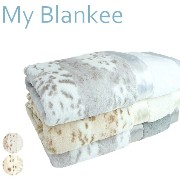 My Blankee マイブランキー / Cream Siberian Leopard Luxe W/Luxe Back W/Flat アニマル プリント ブランケット ギフト myblankee ...