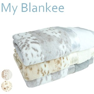 My Blankee マイブランキー / Cream Siberian Leopard Luxe W/Luxe Back W/Flat アニマル プリント ブランケット ギフト myblankee...