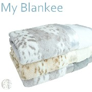My Blankee マイブランキー / Silver Siberian Leopard Luxe W/Luxe Back W/Flat アニマル プリント ブランケット ギフト myblankee ...
