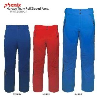 PHENIX〔フェニックス スキーウェア〕 2017 Norway Team Full Zipped Pants PF672OB00A【送料無料】〔z〕【RPLC】