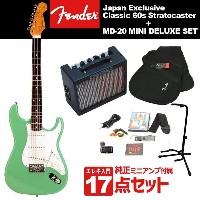Fender / Japan Exclusive Classic 60s Stratocaster Surf Green + MD-20 MINI DELUXEアンプ17点セット【WEBSHOP】