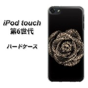 iPod touch 6 第6世代 ハードケース / カバー【563 白薔薇に潜む闇 素材クリア】★高解像度版(iPod touch6/IPODTOUCH6/スマ...