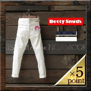 【Betty Smith】 LINEN CROPPED PANTS (bab1153a) 2colors Lady's □ 05P01Oct16
