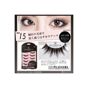 DECORATIVE EYELASH PLAY GIRL 上まつ毛用 No.15 SE85547【RCP】