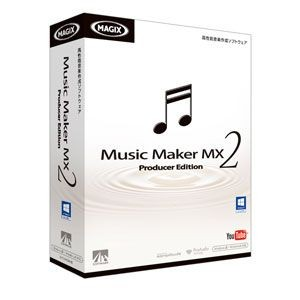 Music Maker MX2 Producer Edition【税込】 AHS 【返品種別B】【送料無料】【RCP】