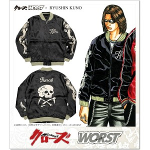 CROWS×WORST 4th P.A.D 龍信スカジャン (SKA:JACKET)(RCH-01BK)(※P.A.D-再会-:九能龍信着用モデル)