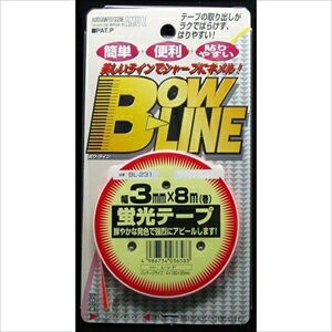 BL231【税込】 東洋マーク ラインテープ トーヨー 蛍光テープ RE BL-231 [BL231TOYO]【返品種別A】【RCP】