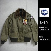 "Buzz Rickson's(23rd FIGHTER GP.)赤虎パッチTYPE B-10フライトジャケット""ROUGH WEAR CLUTHING.CO."" BR13614(バズリクソンズ)BuzzRickson..."