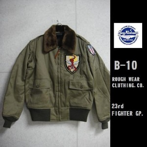 "Buzz Rickson's(23rd FIGHTER GP.)赤虎パッチTYPE B-10フライトジャケット""ROUGH WEAR CLUTHING.CO."" BR13614(バズリクソンズ..."