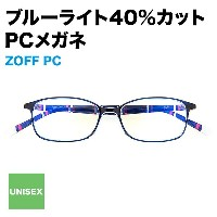 Zoff PC CLEAR PACK (ゾフ・ピーシー・クリア・パック) A-1(ブルー)【ユニセックス ウェリントン クリアレンズ 透...