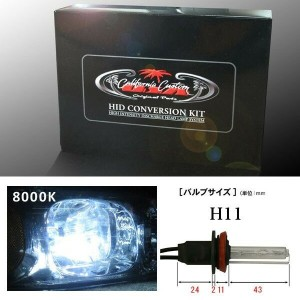 H11 8000K 35W HID キット