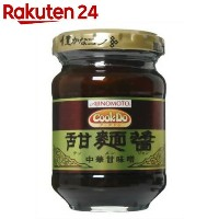 Cook Do 甜麺醤 100g【楽天24】[Cook Do(クックドゥー) 甜麺醤(テンメンジャン)]