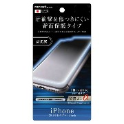 ray-out RT-P12FT/WBD [iPhone 7 背面保護 TPU 光沢 耐衝撃]