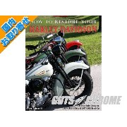 【国内取寄せ】HOW ☆How To Restore Your Harley-Davidson Second Edition