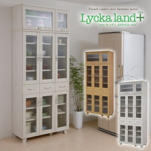 Lycka land 食器棚 90cm幅 上置きセット 母の日 ギフト
