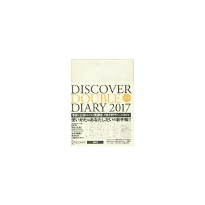 DISCOVER DOUBLE D'17 (A5)[本/雑誌] / ディスカヴァー