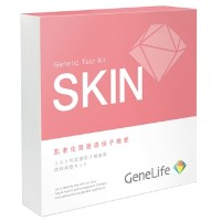 genelife 肌老化遺伝子検査キット