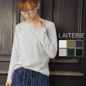 LAITERIEボートネックロングスリーブT 6colormadeinJapanlc16401-f