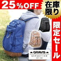 【25%OFFセール】【数量限定】グラビス Gravis!リュックサック デイパック バックパック 大容量 メトロ2 [METRO 2] 1281110 メンズ ギフト レディース 通勤 通学 黒...