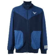 Adidas By White Mountaineering Adidas Originals x White Mountaineering スポーツジャケット