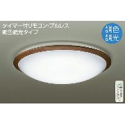 ☆DAIKO LED調色調光シーリング(LED内蔵) 〜8畳 クイック取付式 DCL39447