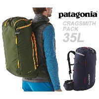 ■patagonia【Cragsmith Pack】 35L [48055] パタゴニア クラッグスミス・パック バッグ バックパック