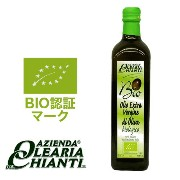 エクストラバージンオリーブオイル ビオ 750ml[OLEARIA CHIANTI BIO][Fruity Extra Virgin Olive Oil BIO]