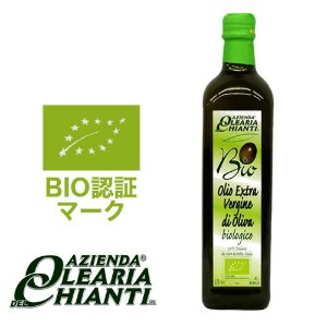 [10%OFF]エクストラバージンオリーブオイル ビオ 750ml[OLEARIA CHIANTI BIO][Fruity Extra Virgin Olive Oil BIO]
