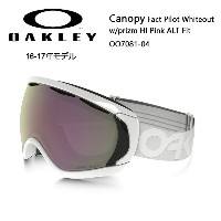 2017 OAKLEY オークリー Canopy Fact Pilot Whiteout w/prizm HI Pink ALT Fit OO7081-04 【ゴーグル】 Asia Fit