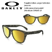 OAKLEY オークリー サングラス Frogskins® Urban Jungle Collection (Asia Fit) matte sepia urban jungle/24k iridium OO9245-24 日本正規品 ...