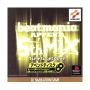 【中古】 ビートマニア APPEND 5thMix Time to get down /PS 【中古】afb