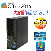 中古パソコン DELL 990SF Core i5 2400 3.1GHzメモリ4GB HDD2TB 新品DVDRW kingsoft Office2016 Windows7Pro 64bit /R...