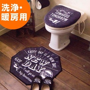 Cozydoors トイレ2点セット A New Day 洗浄暖房フタカバー&トイレマット 洗浄暖房用 ( トイレ フタカバー トイレマット トイレタリー セット トイレカバー マット...