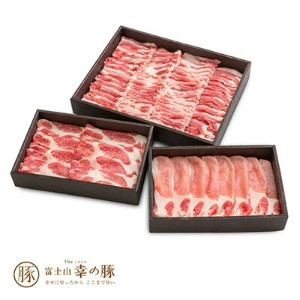 The Oniku【ザ・お肉】 幸せとパワーを贈る「エナジー!欲張り豚焼肉」ギフト