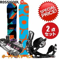 16/17ROSSIGNOL【DISTRICT/BATTLE V1】2点セット