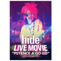 "ユニバーサルミュージック LIVE MOVIE""PSYENCE A GO GO""〜20YEARS from 1996〜 【DVD】 UPBH-1421 [UPBH1421]"