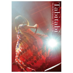 エイベックス Every Little Thing 20th Anniversary Best Hit Tour 2015-2016 〜Tabitabi〜 【DVD】 AVBD-92451/2 ...