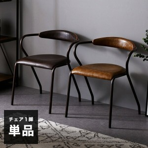 586M Arm Chair アームチェア ダイニングチェア PUレザー、スチール TIMELESS CRAFT(代引不可)【送料無料】【smtb-f】