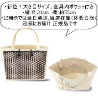 my other bag 大きめ トートバッグ CARRY ALL SOPHIA BLACK 即納 My Other Bag(マイアザーバッグ) バイマ BUYMA