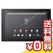 Xperia Z4 Tablet SO-05G Black[中古Bランク]【当社1ヶ月間保証】 タブレット 中古 本体 送料無料【中古】 【 パソコン&白ロムのイオシス 】