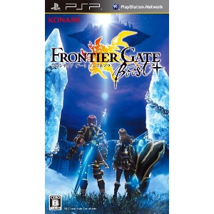 FRONTIER GATE Boost+ (フロンティアゲート ブーストプラス) - PSP