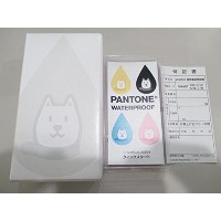 softbank PANTONE WATERPROOF 202SH ホワイト